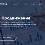 Контекстная реклама сайтов в Киеве