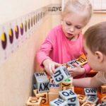 Как происходят занятия по кубикам Зайцева?