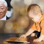 Раннее развитие ребенка по методике Масару Ибуки